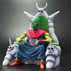 Dragon Ball Arise Piccolo Great Demon King VerC Normal Color Limited [Bandai]