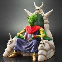 Dragon Ball Arise Piccolo Great Demon King VerC Special Color Limited [Bandai]