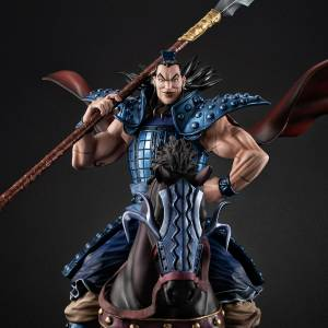 Figuarts ZERO Kingdom - Ou Ki LIMITED EDITION [Bandai]
