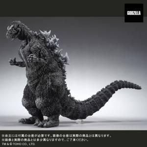 Gigantic Series Godzilla 1954 [PLEX]