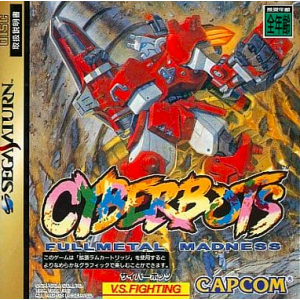 Cyberbots - Fullmetal Madness [SAT - Used Good Condition]