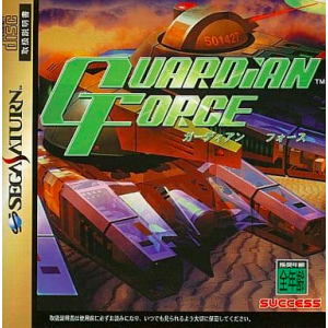 Guardian Force [SAT - Used Good Condition]