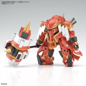 "HG 1/24 ""Project Sakura Wars"" Spiricle Fighter Mugen (Hatsuho Shinonome Custom) Plastic Model [Bandai]"