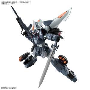 MG 1/100 Mobile Suit Gundam SEED Mobile Ginn Plastic Model [Bandai]