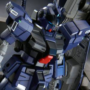 HG 1/144 Pale Rider DII (Titans specification) LIMITED EDITION [Bandai]