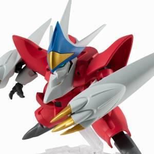 NXEDGE STYLE [MASHIN UNIT] New Ryujinmaru Space Version LIMITED EDITION [Bandai]