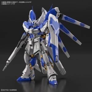 RG 1/144 Mobile Suit Gundam: Char's Counterattack Beltorchika's Children Hi-Nu Gundam Plastic Model [Bandai]