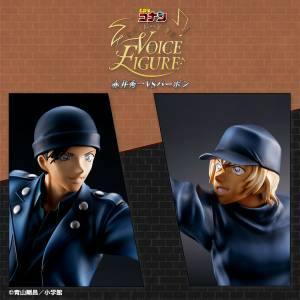 Detective Conan DETECTIVE VOICE FIGURE Akai Shuuichi - Amuro Tooru LIMITED [Bandai]