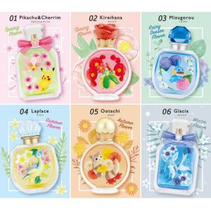 Pokemon - Pokemon PETITE FLEUR Seasonal Flowers 6Pack BOX CANDY TOY [Rement]