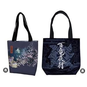 Monster Hunter Rise Hyakuryu Yakou Tote Bag Red Stronghold [Goods]