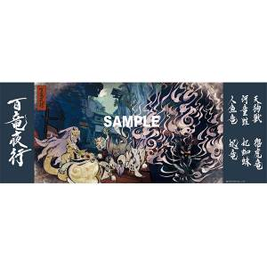 Monster Hunter Rise Hyakuryu Yakou Japanese-style Towel Red Stronghold [Goods]