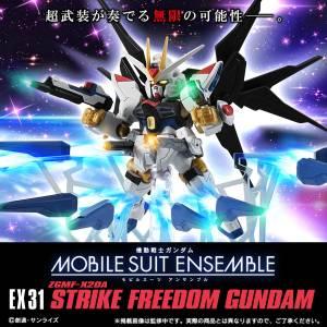 Mobile Suit Gundam MOBILE SUIT ENSEMBLE EX31 Strike Freedom Gundam Limited Edition [Bandai]