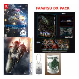 R-TYPE FINAL 2 Limited Edition Famitsu DX Pack (Multi Language) [Switch]