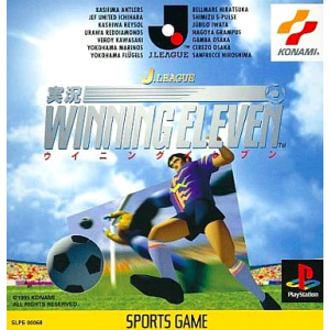J-League Jikkyou Winning Eleven [PS1 - Used Good Condition]