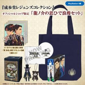 Naruhodo Legends Collection (Multi Language) E-Capcom LIMITED [PS4]