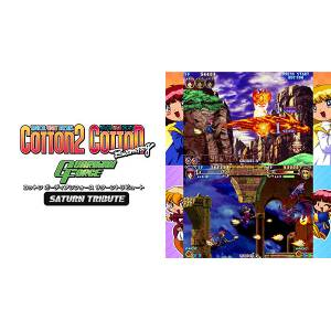 Cotton Guardian Force Saturn Tribute Special Package Edition [PS4]