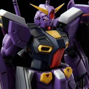 MG 1/100 Gundam F90 Unit 2 Plastic Model Limited Edition [Bandai]
