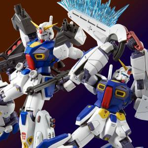 MG 1/100 Gundam F90 Mission Pack D Type & G Type Plastic Model LIMITED EDITION [Bandai]