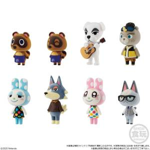 Animal Crossing: New Horizon Friend Doll Vol.2 8Pack BOX (CANDY TOY) [Bandai]
