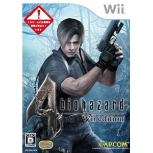 BioHazard 4 / Resident Evil 4 - Wii Edition [Wii - Used Good Condition]