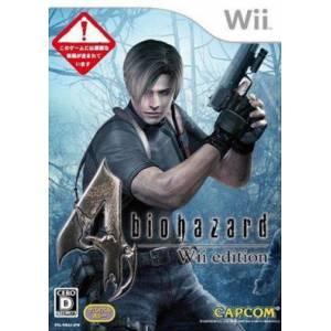 Bio Hazard 4/ Resident Evil 4 Wii Edition [occasion]