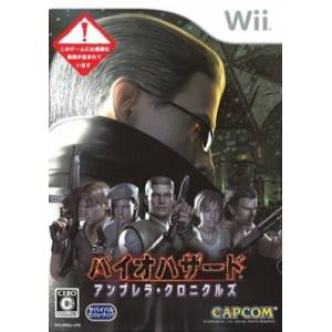 BioHazard / Resident Evil - Umbrella Chronicles [Wii - Used Good Condition]