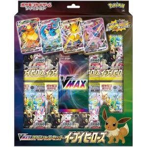 Pokemon Card Game Sword & Shield VMAX Special Set Eevee Heroes [Trading Cards]