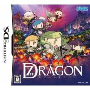 7th Dragon [NDS]