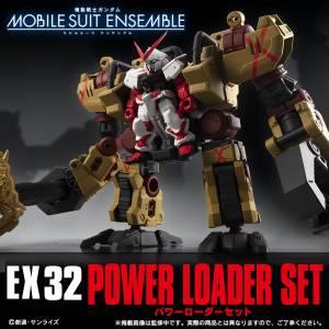 Mobile Suit Gundam MOBILE SUIT ENSEMBLE EX32 Power Loader Set Limited Edition [Bandai]