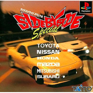 Side by Side Special [PS1 - Used Good Condition]