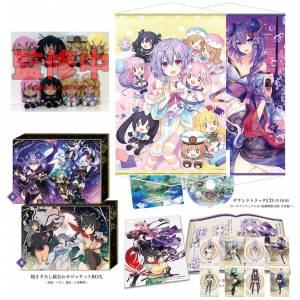 Senran Nin Nin Ninja Taisen Neptune -Shoujo-tachi no Kyouen- FAMITSU DX 8 pack LIMITED Edition [PS4]