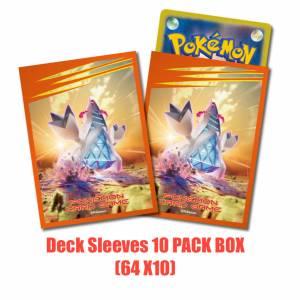 Pokemon Card Game - Deck Sleeves Gigantamax Duraludon 10 pack box [Trading Cards]