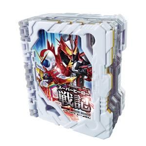 Kamen Rider DX Saber + Kikai Sentai Zenkaiger: Superhero Senki Super Hero Senki Wonder Ride Book LIMITED [Bandai]