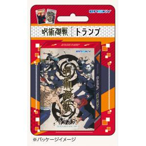 Jujutsu Kaisen Playing Cards [Trading Cards]