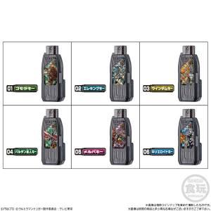Ultraman Trigger SG GUTS Hyper Key 01 12 Pack BOX (CANDY TOY) [Bandai]