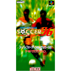 Super Formation Soccer '96 - World Cup Edition [SFC - Used Good Condition]