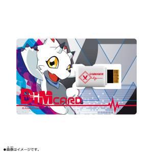 Digimon Vital Bracelet - Dim Card V1 Gammamon [Bandai]