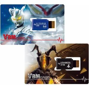 Ultraman Vital Bracelet - Ultraman Zero - Zetton VBM card [Bandai]