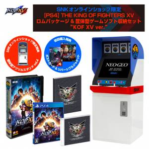 THE KING OF FIGHTERS XV Rom Package & Storage Box Set Main Visual Ver [PS4]