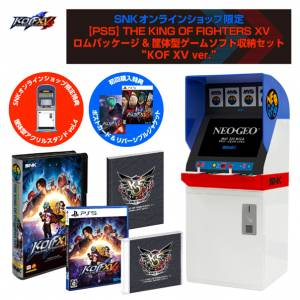 THE KING OF FIGHTERS XV Rom Package & Storage Box Set Main Visual Ver [PS5]