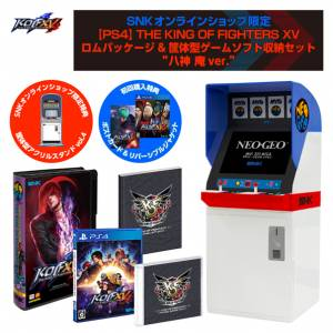 THE KING OF FIGHTERS XV Rom Package & Storage Box Set Iori Yagami Ver [PS4]