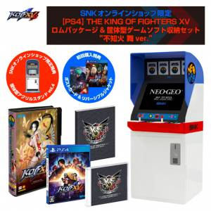 THE KING OF FIGHTERS XV Rom Package & Storage Box Set Mai Shiranui Ver [PS4]