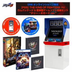 THE KING OF FIGHTERS XV Rom Package & Storage Box Set Terry Bogard Ver [PS5]