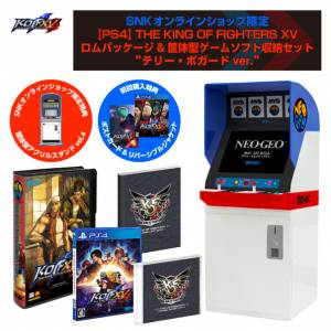 THE KING OF FIGHTERS XV Rom Package & Storage Box Set Terry Bogard Ver [PS4]