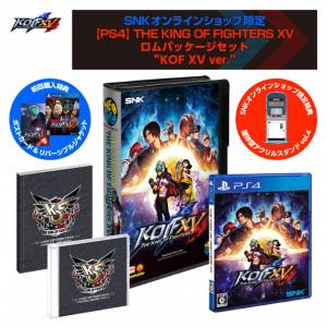 THE KING OF FIGHTERS XV Rom Package Set Main Visual Ver [PS4]