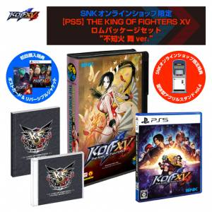 THE KING OF FIGHTERS XV Rom Package Set Mai Shiranui Ver [PS5]