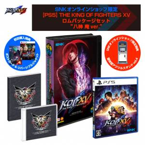 THE KING OF FIGHTERS XV Rom Package Set Iori Yagami Ver [PS5]