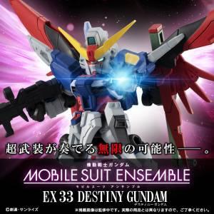 Mobile Suit Gundam MOBILE SUIT ENSEMBLE EX33 Destiny Gundam Limited Edition [Bandai]