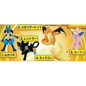 Pokemon MonColle Select Vol.5 10 PACK BOX [Takara Tomy]