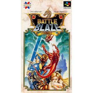 Battle Blaze [SFC - Used Good Condition]